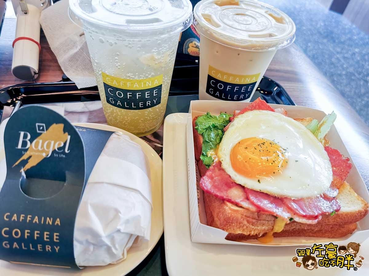 高雄卡啡那咖啡 文濱店--11