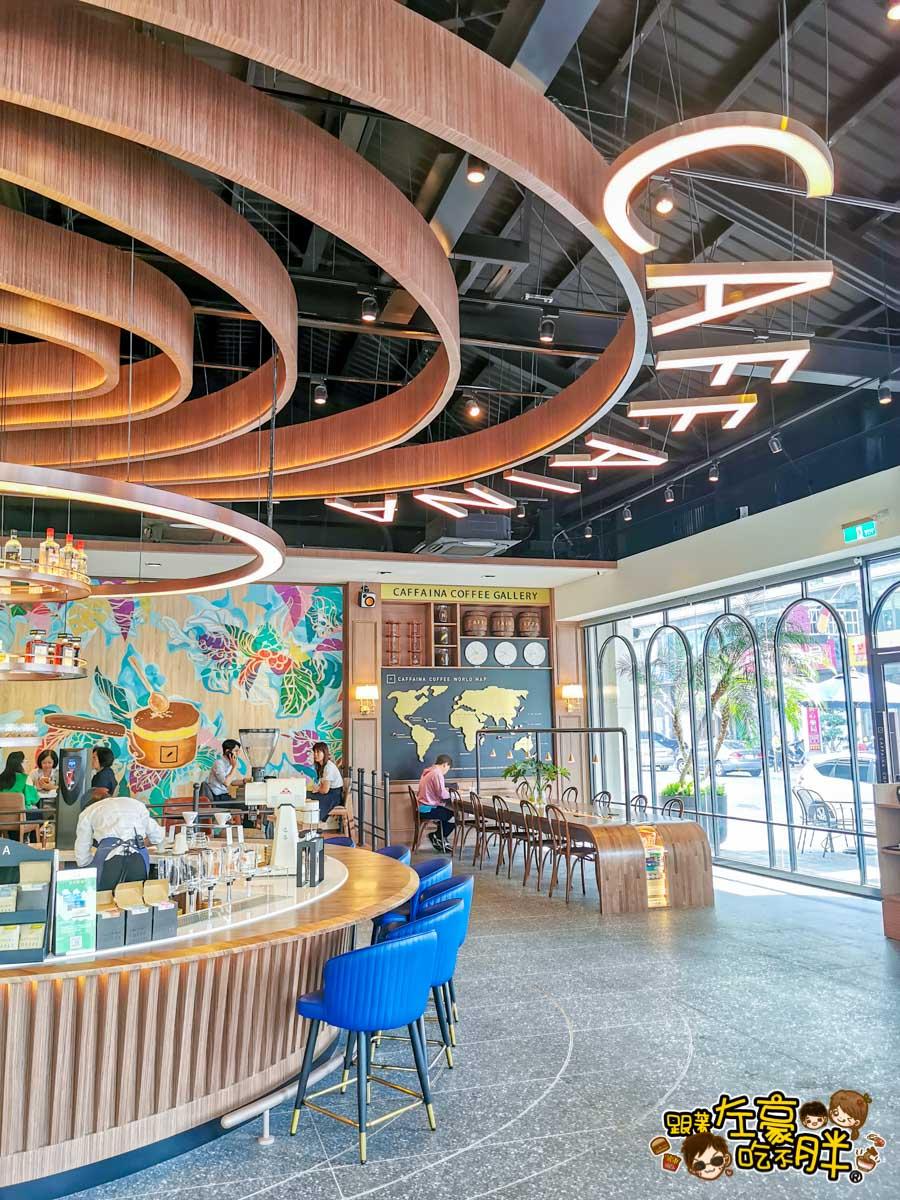 高雄卡啡那咖啡 文濱店--2