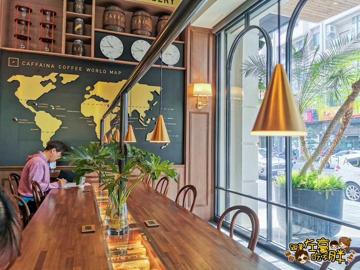 高雄卡啡那咖啡 文濱店--6