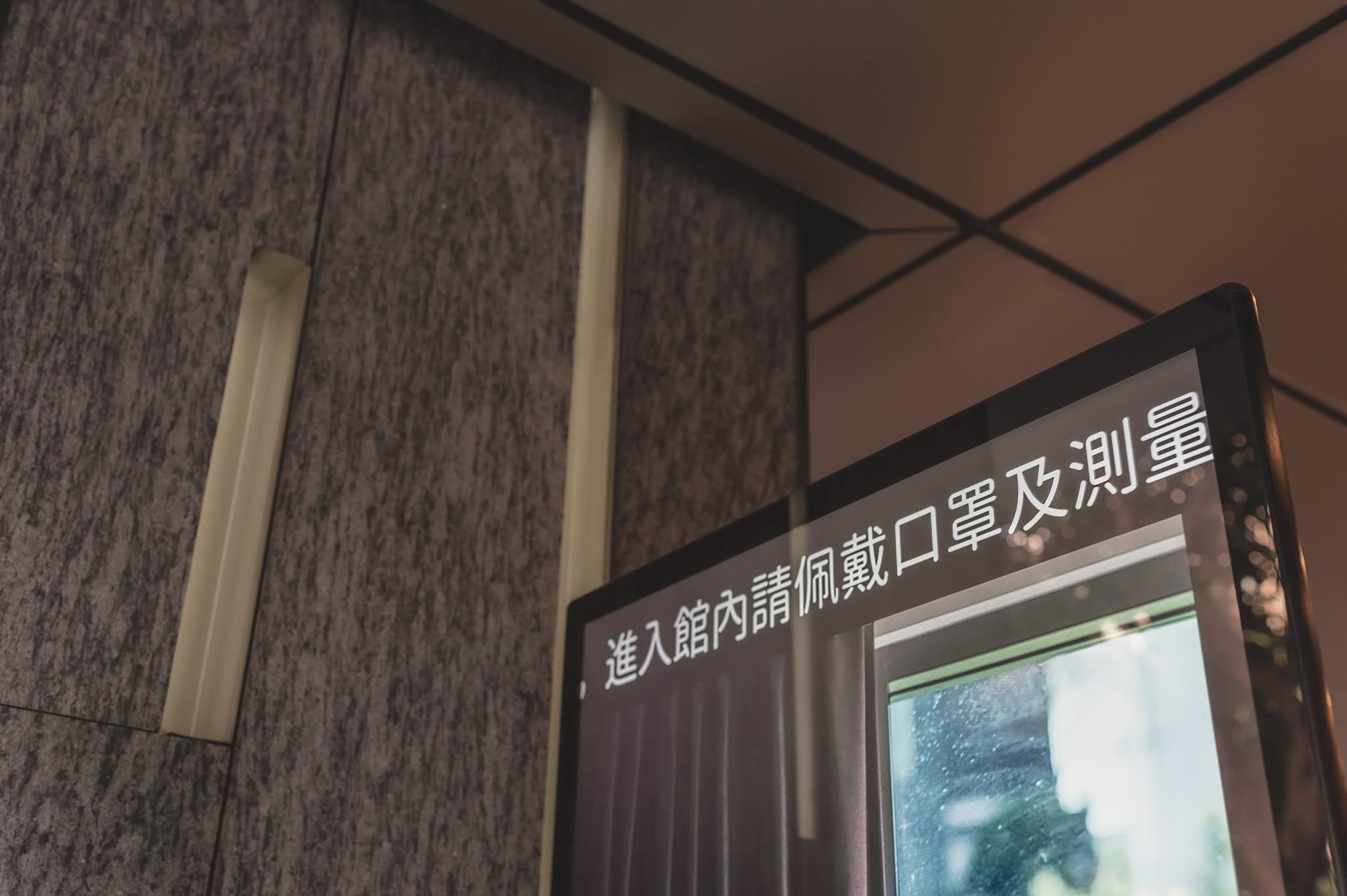 台北吉品海鮮餐廳家宴拍照推薦攝影阿宏_02