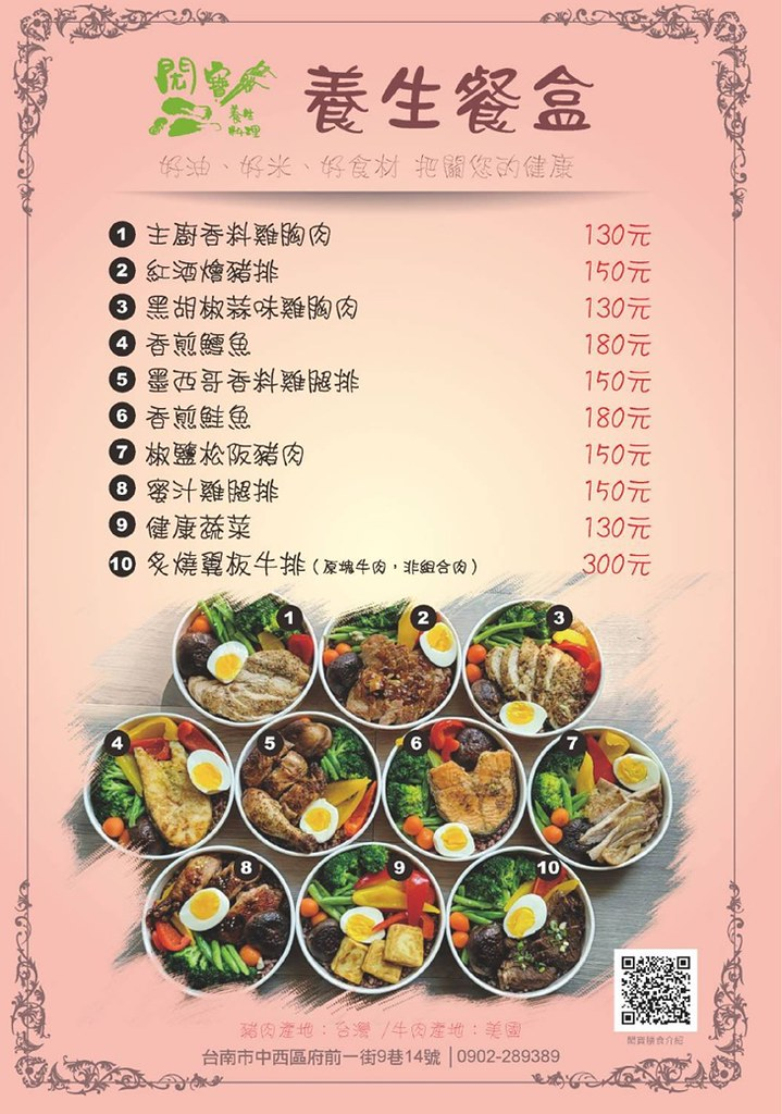 菜單(1)-(1)