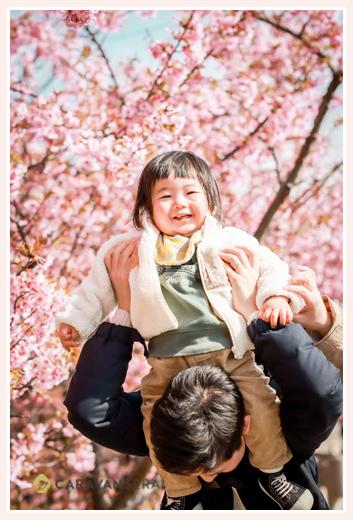 河津桜を背景にパパの肩車