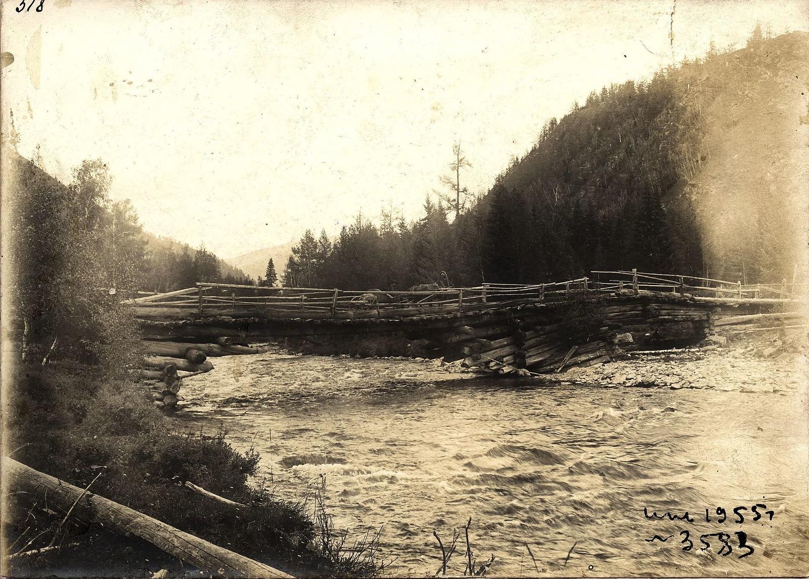 13. Мост через реку Тигирек.