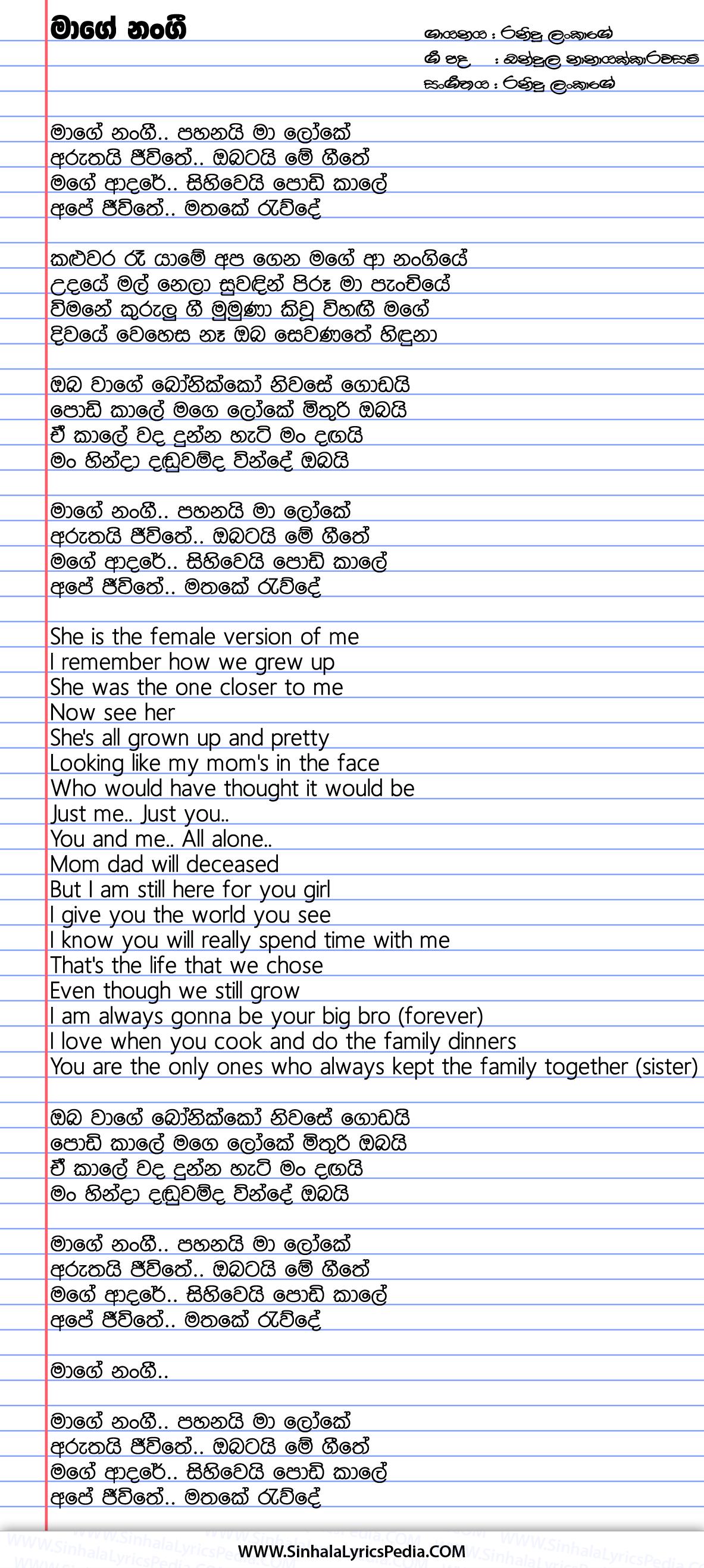 Mage Nangi Song Lyrics