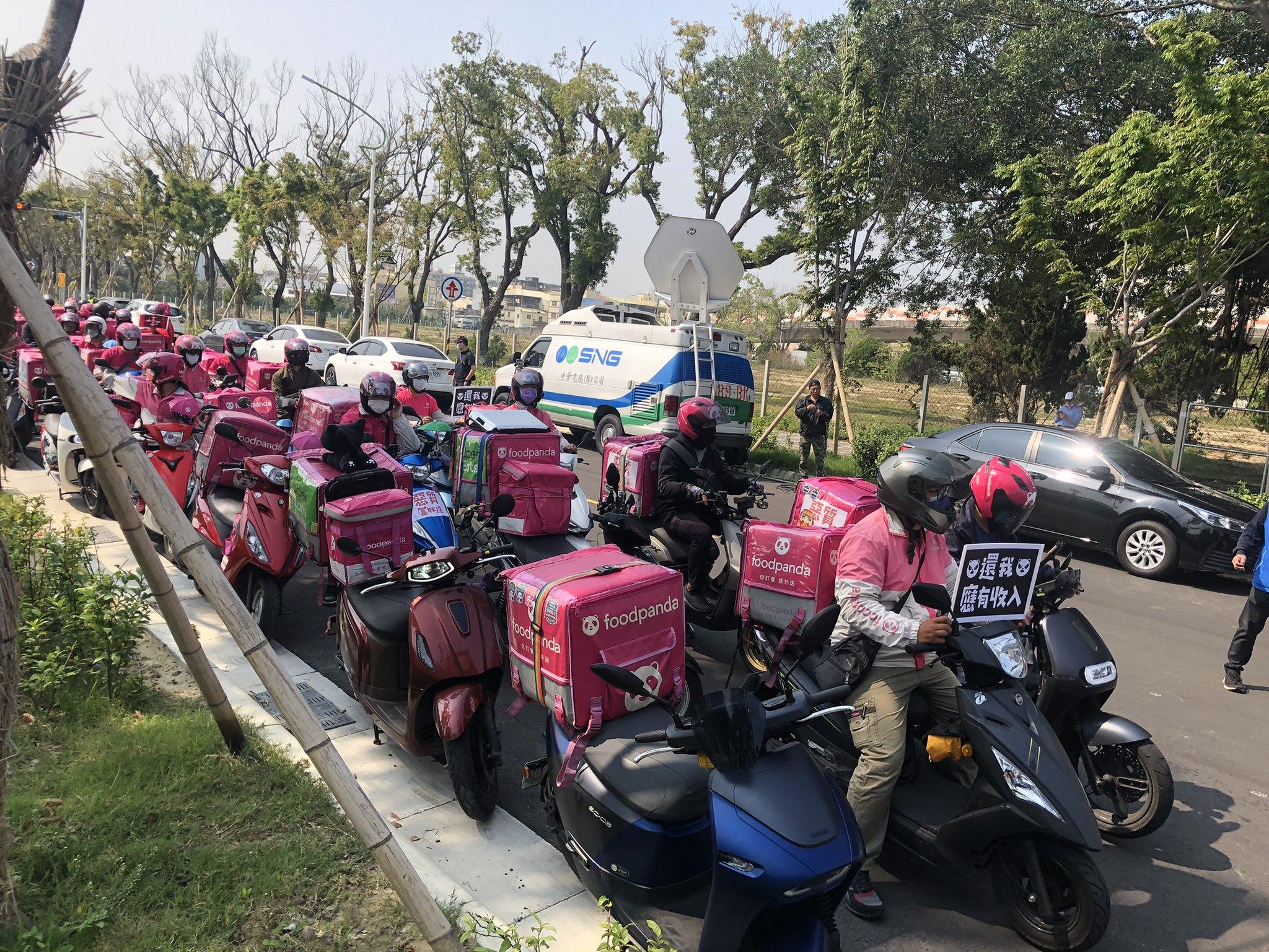 熊貓外送員呼籲公司將薪資改回舊制,否則將不定期串聯罷送抗議。(讀者提供)