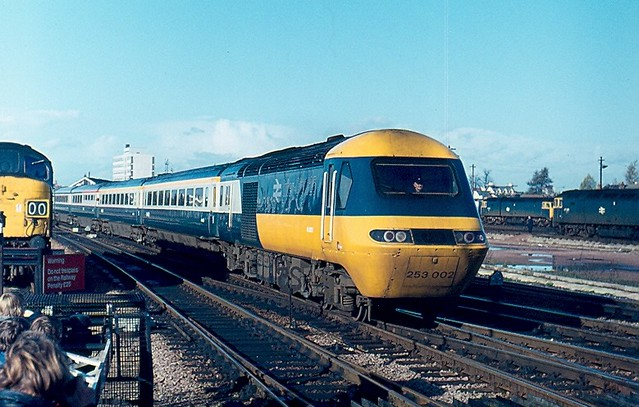 HST by Andy Sutton