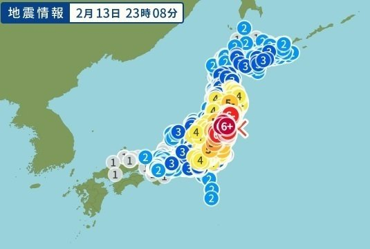 2021/2/13 地震