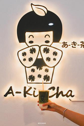 รีวิวอาคิชะ ชาไข่มุก