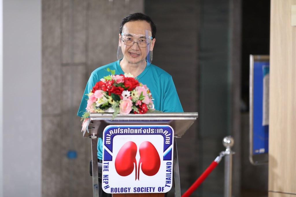 รศ.นพ.สุรศักดิ์ กันตชูเวสศิริ นายกสมาคมโรคไตแห่งประเทศไทย