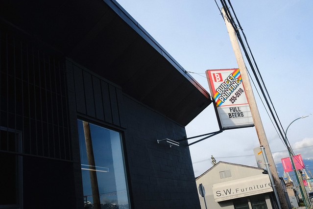 Superflux Beer Company | Clark Drive | Strathcona, Vancouver