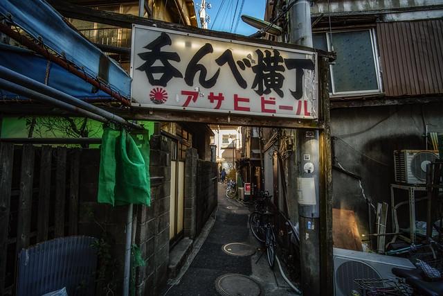 state of emergency:Tateishi 2021