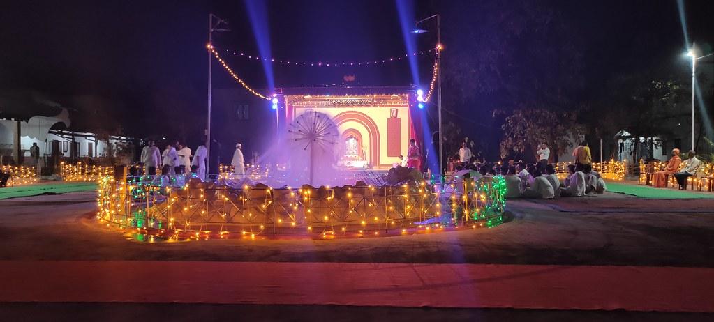 Maha Shiva Ratri (237)