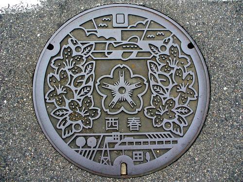 Nishiharu Aichi, manhole cover (愛知県西春町のマンホール)