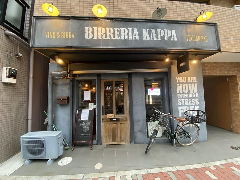 BIRRERIA KAPPA_01