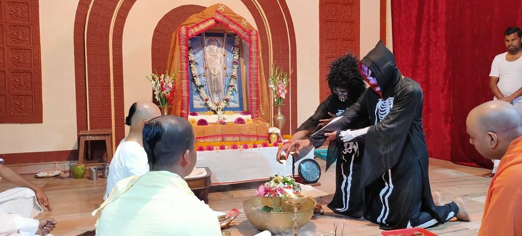 Maha Shiva Ratri (189)