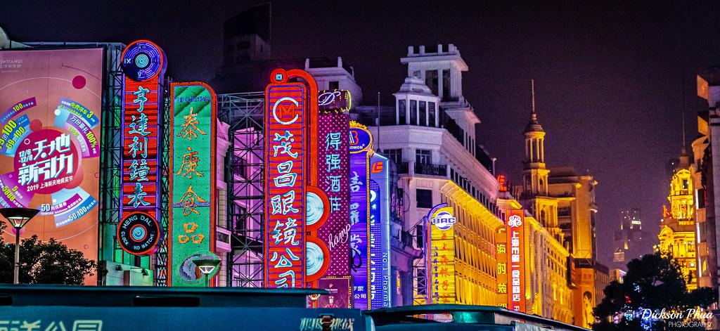 The neon lights of Shanghai