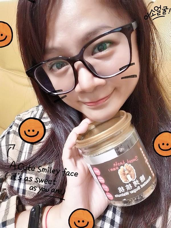 健康點心/追劇零食/爆薏仁