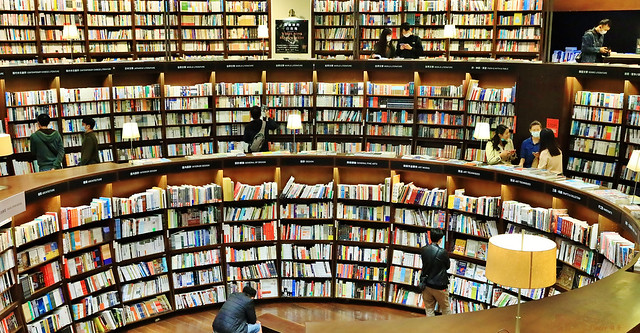 學無止境 A Big Bookstore