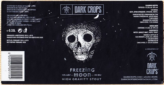 Greece - Dark Crops Brewery & Elis Brewery (Athen)