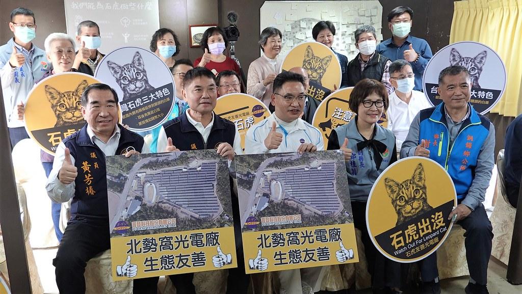 普登科技總經理鍾智友(前排中)於12日舉行光電場生態友善成果發表會。孫文臨攝