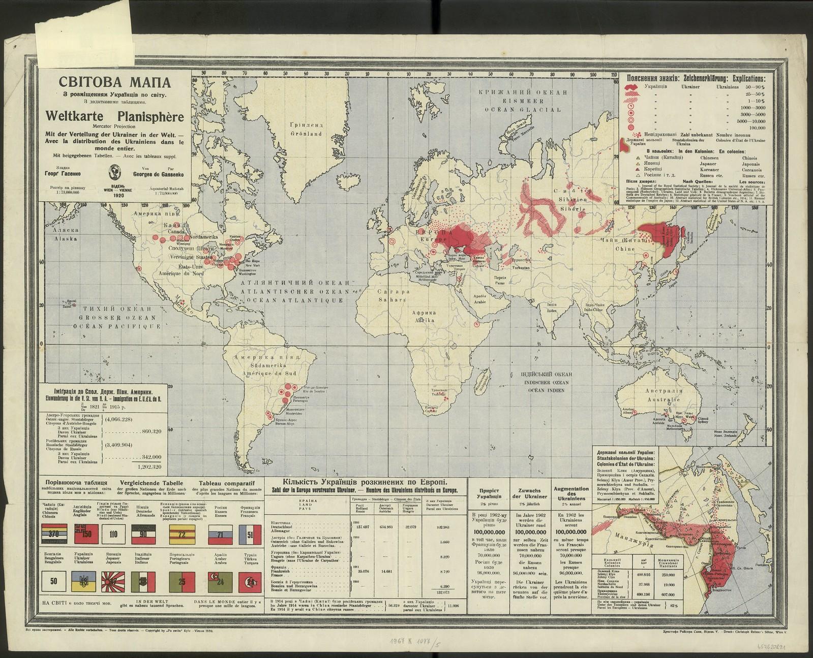 1920. Карта мира с размещением украинцев по всему миру. Издание Кристоф Расерс, Виден, Киев