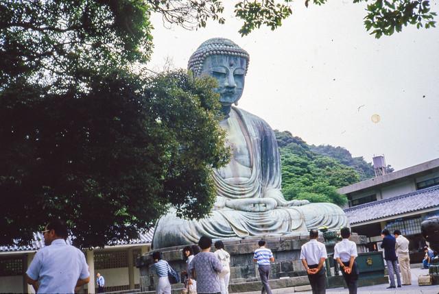 Found Family Slides --  Kamakura Daibutsu Buddha, Japan