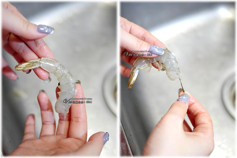 泰式海鮮湯901