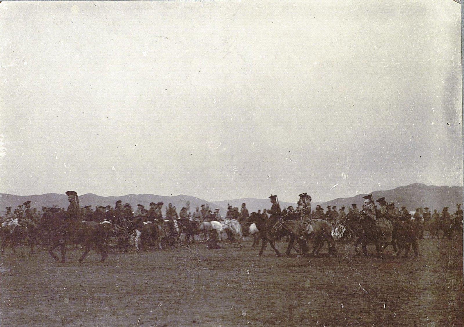 Группа монгол