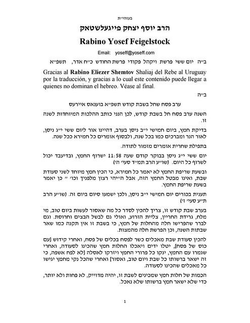 Halajot erev pesaj 5781 por el Rab Feigelstock