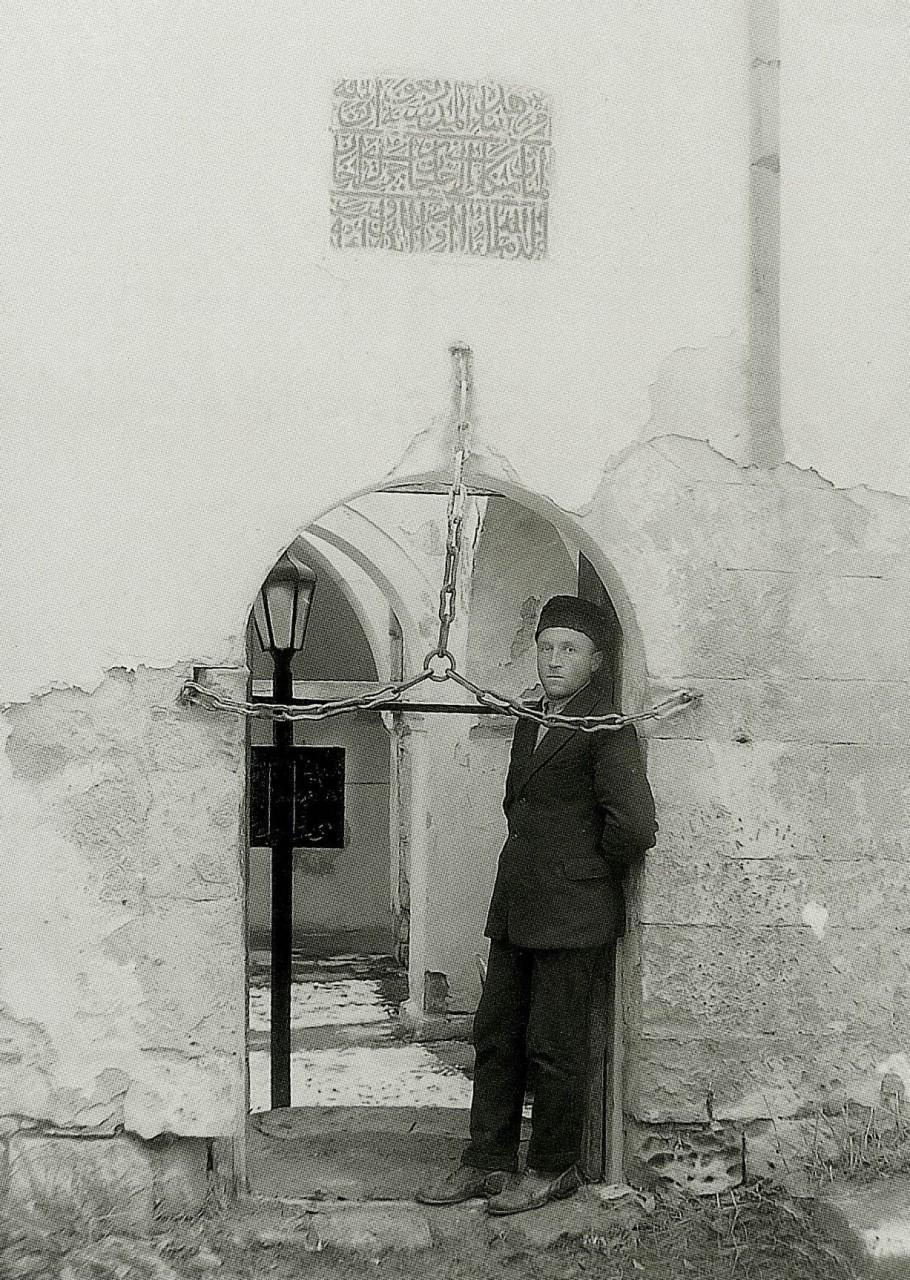 Вход в Зынджырлы медресе. Бахчисарай. 1920