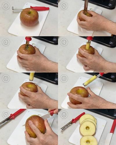 りんごこ芯取り