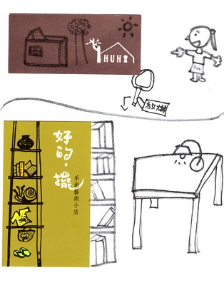 43-20140403-yoyo名片作品1