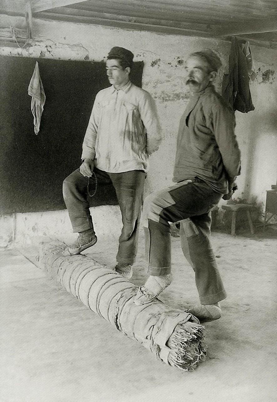 Мастера войлока. Бахчисарай. 1920