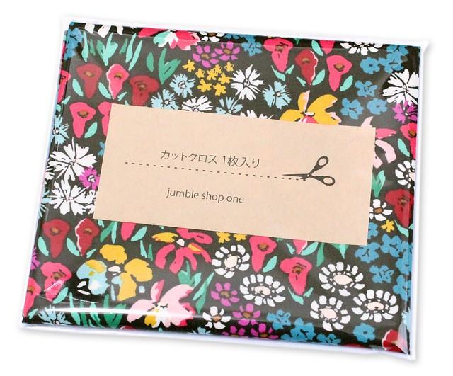 カットクロス Art Gallery Fabrics The Flower Society Bloomkind Meadow