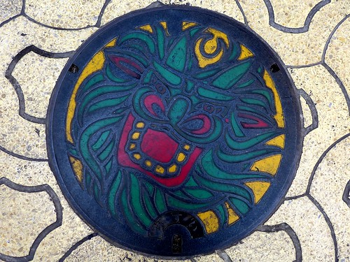 Uwajima Ehime, manhole cover 9 (愛媛県宇和島市のマンホール9)