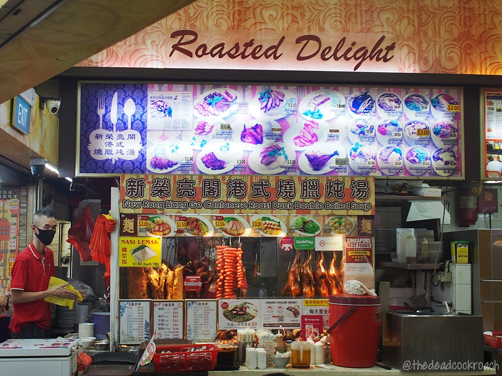 singapore,food review,food,review,new rong liang ge,roast duck,double boiled soup,char siew,roasted pork,lots root soup,blk 269 queen street,bugis,