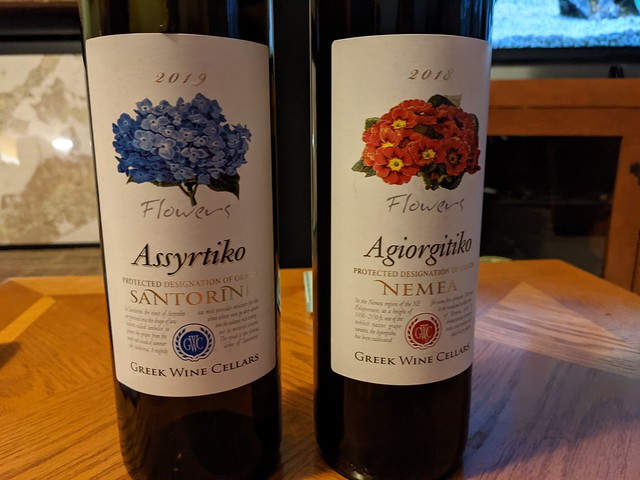 Greece: Greek wine (red and white)
