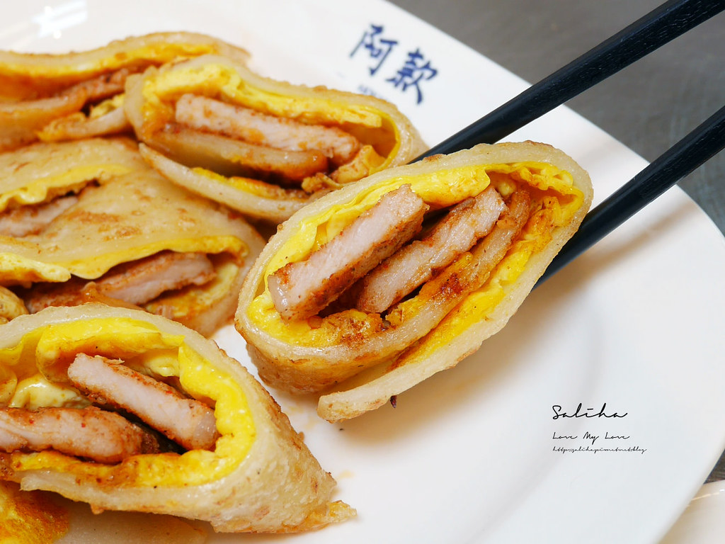 台北創意蛋餅好吃古早味蛋餅推薦阿款早點拌麵中山區南京東路松江南京站附近人氣美食餐廳 (2)