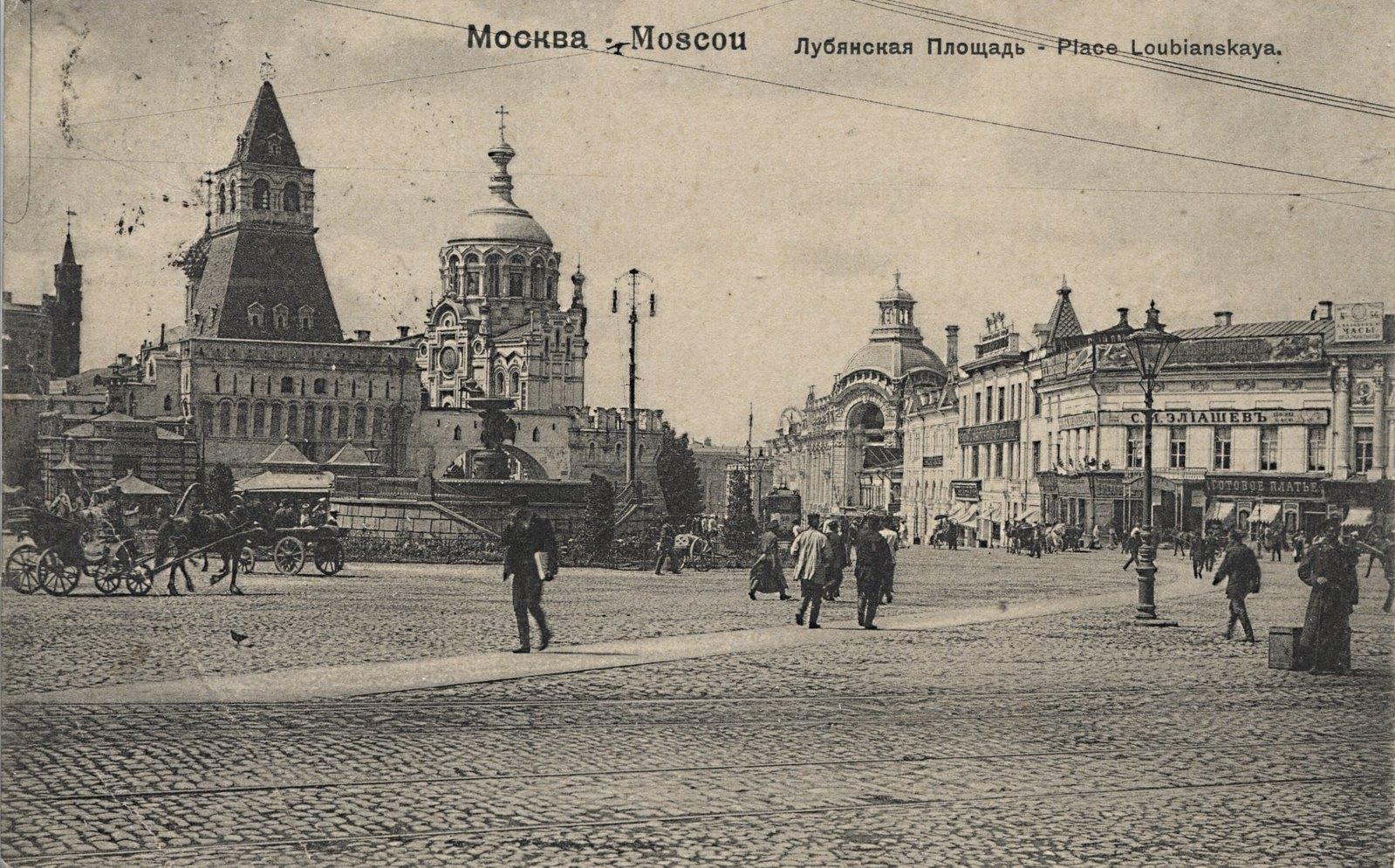 Лубянская площадь7