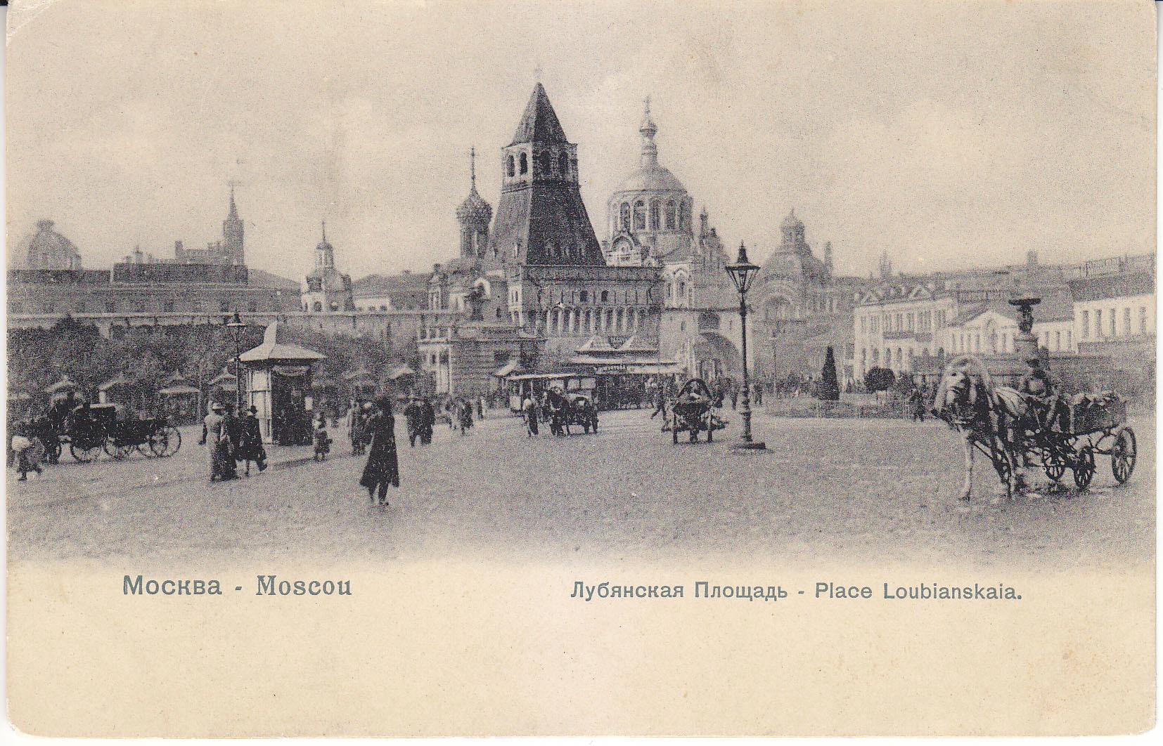 Лубянская площадь4