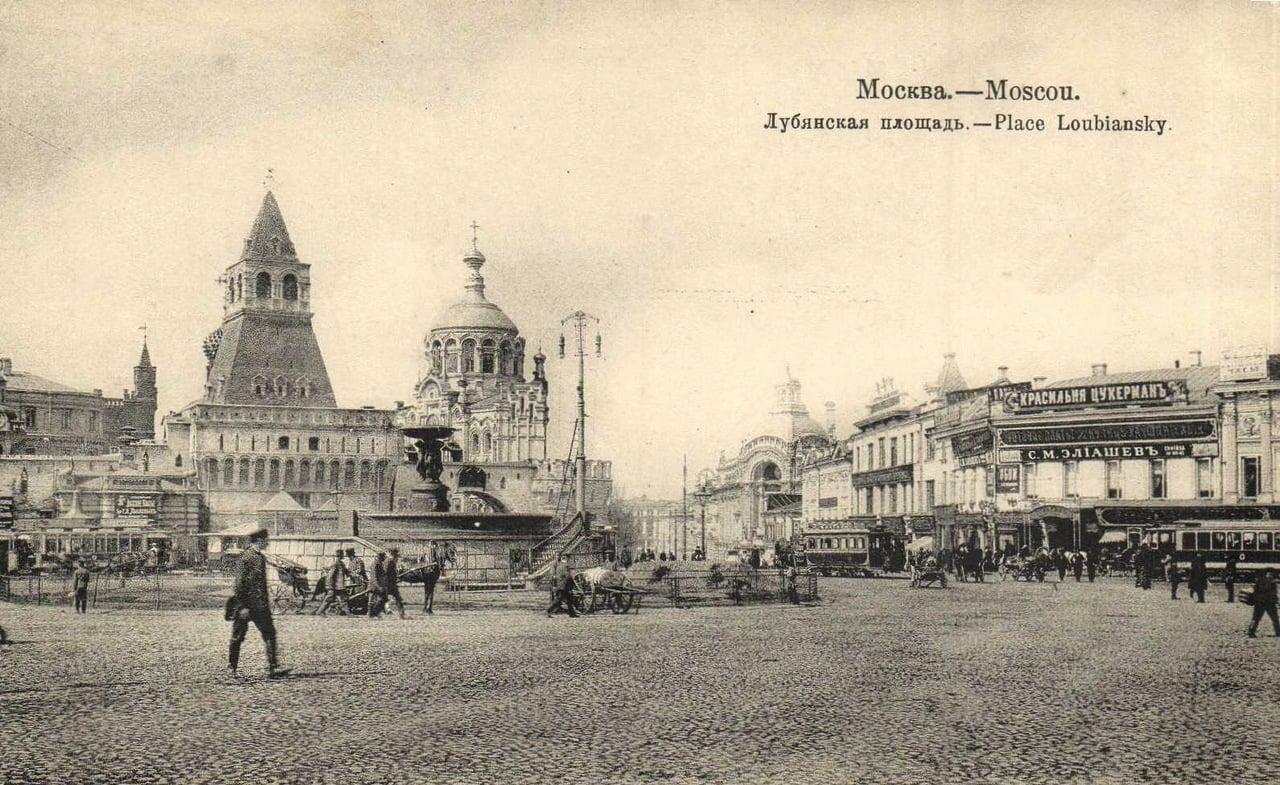 Лубянская площадь2