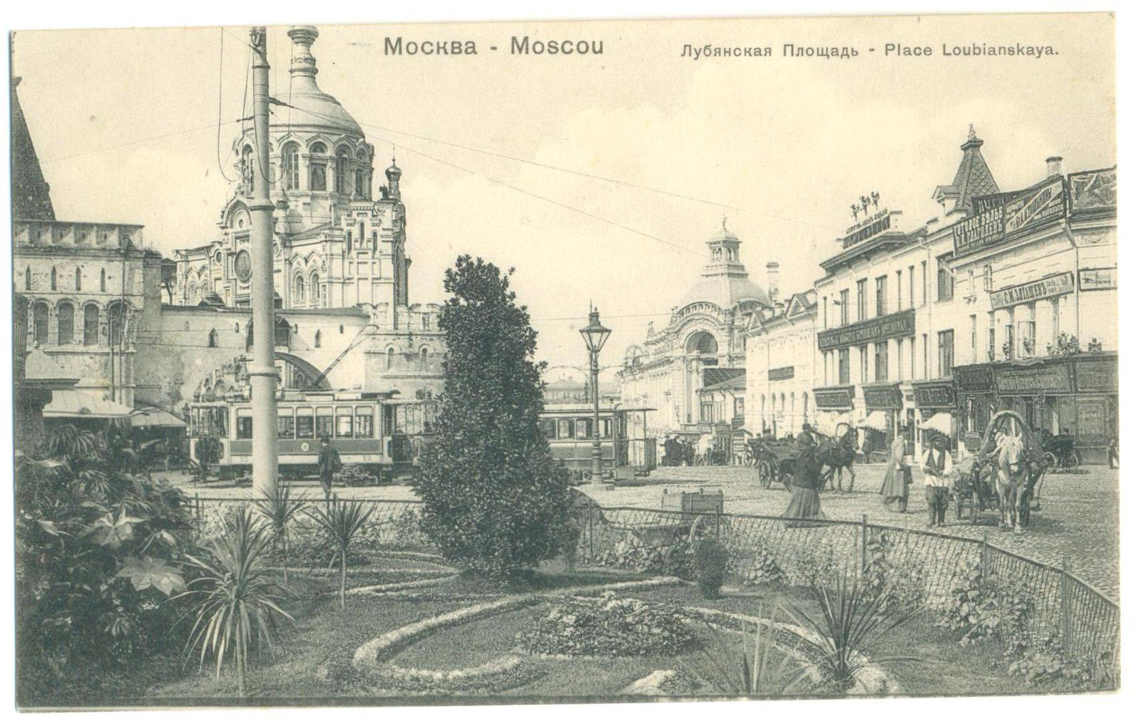 Лубянская площадь6