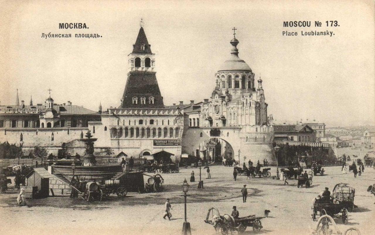 Лубянская площадь1