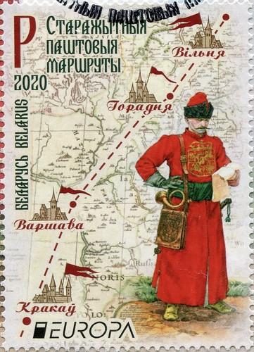 Sellos de Bielorrusia del 2020 de la Serie Europa