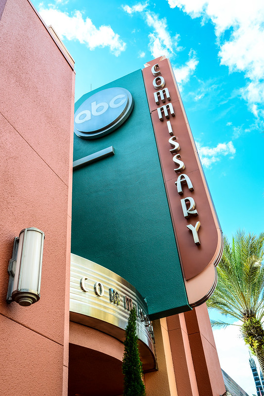 ABC Commissary facade DHS