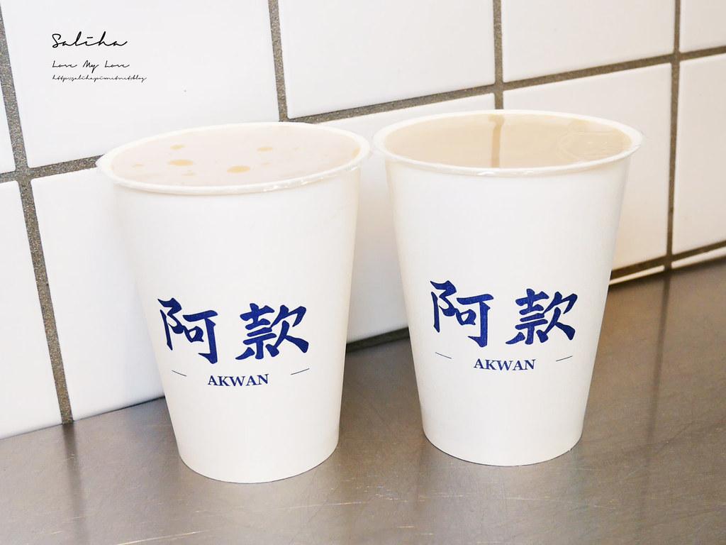 台北人氣早午餐推薦阿款早點拌麵好吃古早味蛋餅銅板美食松江南京附近好吃小吃午餐早餐 (1)
