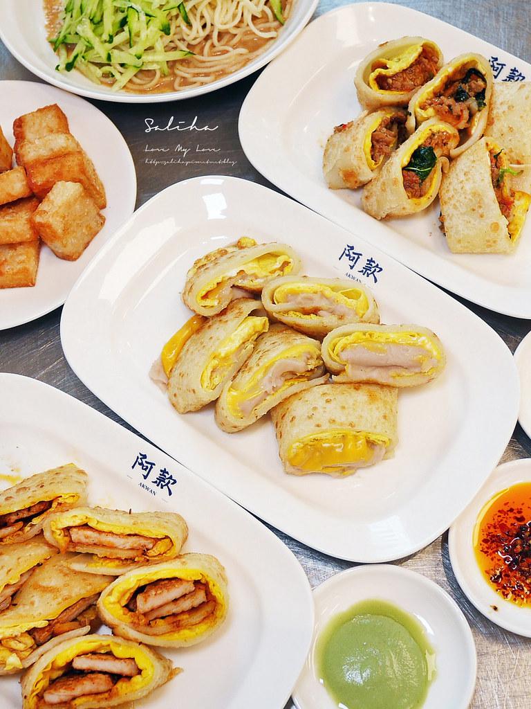 台北芋泥控必吃阿款早點拌麵好吃芋泥蛋餅古早味粉漿蛋餅涼麵餛飩