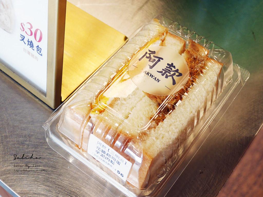 台北好吃早餐必吃早餐推薦阿款早點拌麵午餐美食小吃松江南京站平價美食 (2)