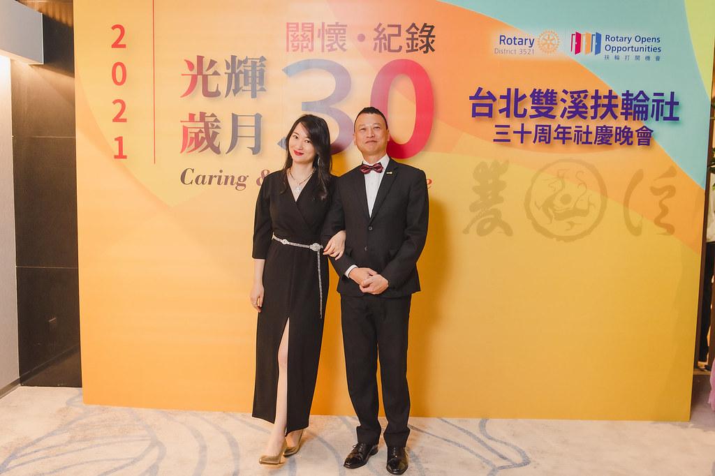 [即拍即印]台北雙溪扶輪社30周年社慶晚會-即時攝影