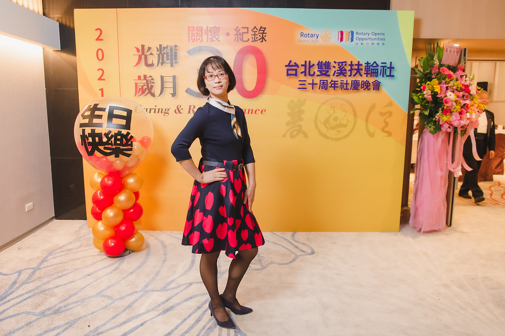 [即拍即印]台北雙溪扶輪社30周年社慶晚會-婚動拍攝